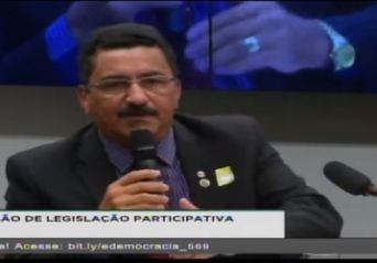 Câmara dos Deputados debateu tentativas do MP de impedir funcionamento de associações de militares